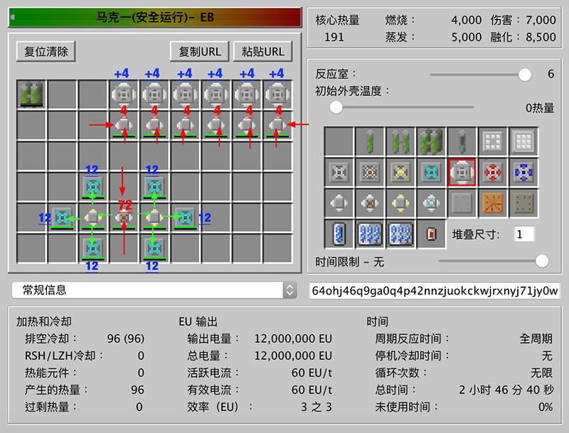Minecraft—mc工业2 exp核电教程入门